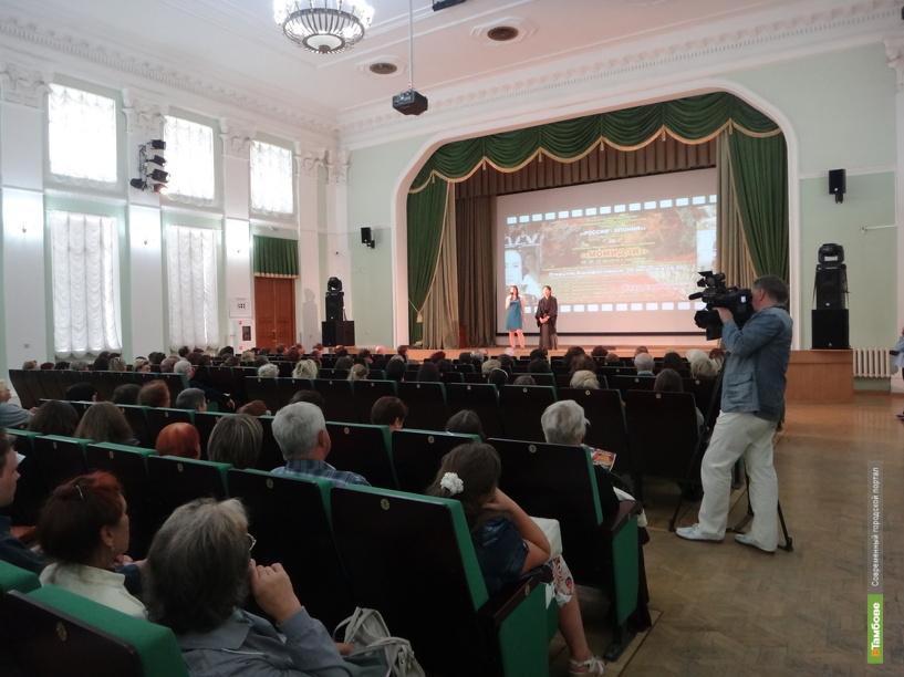 В Тамбове открылся фестиваль японского кино