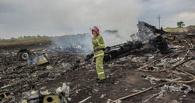 Голландцы прекратили расследование крушения Boeing из-за войны на Украине