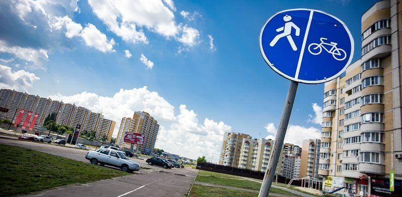 Город «против» велосипедистов 2:0