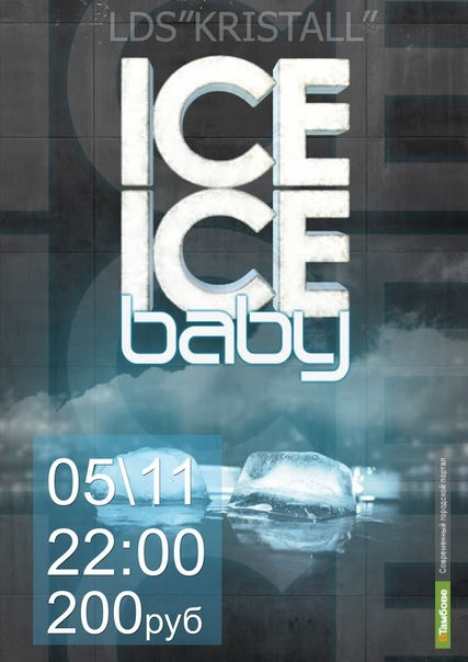 Тамбовские «жители подземелья» выйдут на лед