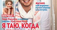 Свежий номер журнала Телесемь в продаже уже с 1 октября