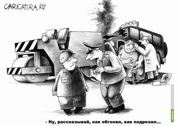 Депутат тамбовской горДумы и чиновник попали в ДТП