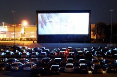 В Тамбове начнут показывать кино под открытым небом