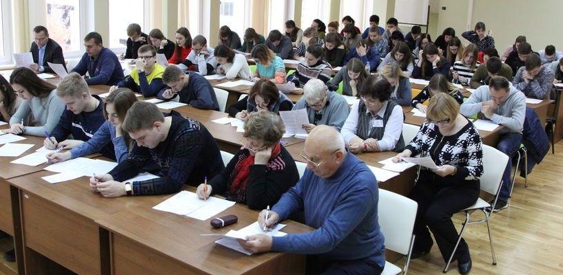 Тамбовчане написали этнографический диктант в среднем на 15 баллов из 30 возможных