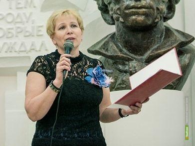 Тамбовский клуб поэзии на этот раз соберётся ради защитников Отечества