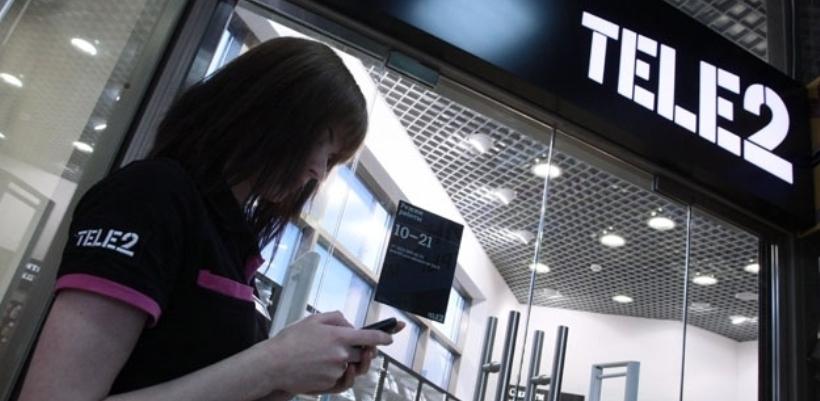 Tele2 расширила сеть дистрибуции до 120 000 точек