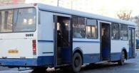 До Северного пустили автобус по новому маршруту