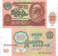 Легендарные мировые валюты, канувшие навсегда в лету