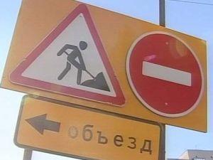В Тамбове на один день перекроют улицу Первомайская