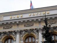 ЦБ РФ поддержит банки, пострадавшие от санкций США
