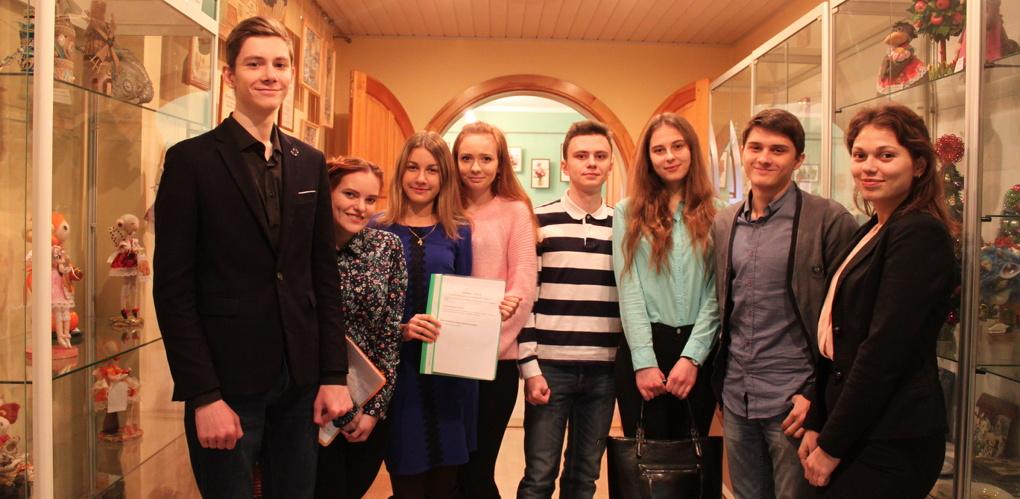 Студенты Тамбовского филиала РАНХиГС приняли участие в конкурсе бизнес-проектов