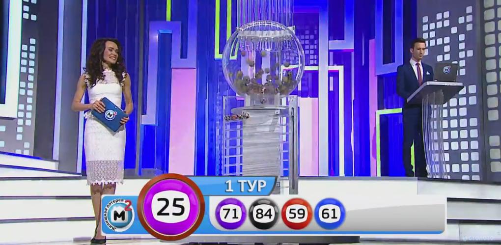 Житель Тамбовской области выиграл в лотерею более 18 миллионов рублей
