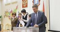 Общественную палату Тамбовской области полностью сформировали