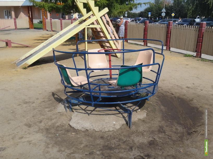 Во дворах Тамбова появятся новые детские площадки