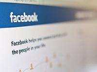 Facebook и Microsoft открыли данные о запросах спецслужб