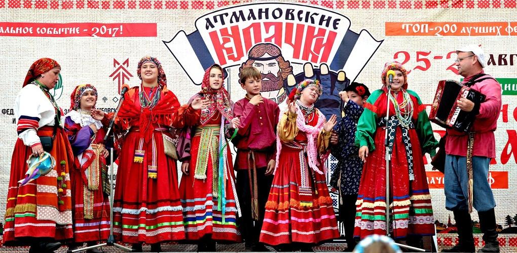 Атмановские кулачки: русский народный экшн и забавы молодецкие