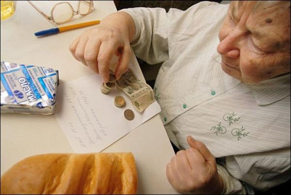В Тамбовской области прожиточный минимум вырос на три рубля