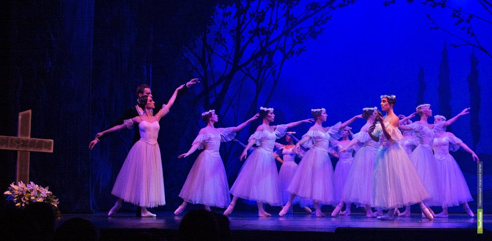 Балет «Жизель»: мистическая история любви в двух действиях