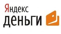 Сбербанк + «Яндекс.Деньги» — кто кому нужен?