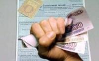 Владельцы ОСАГО вместо денег будут получать направление на ремонт