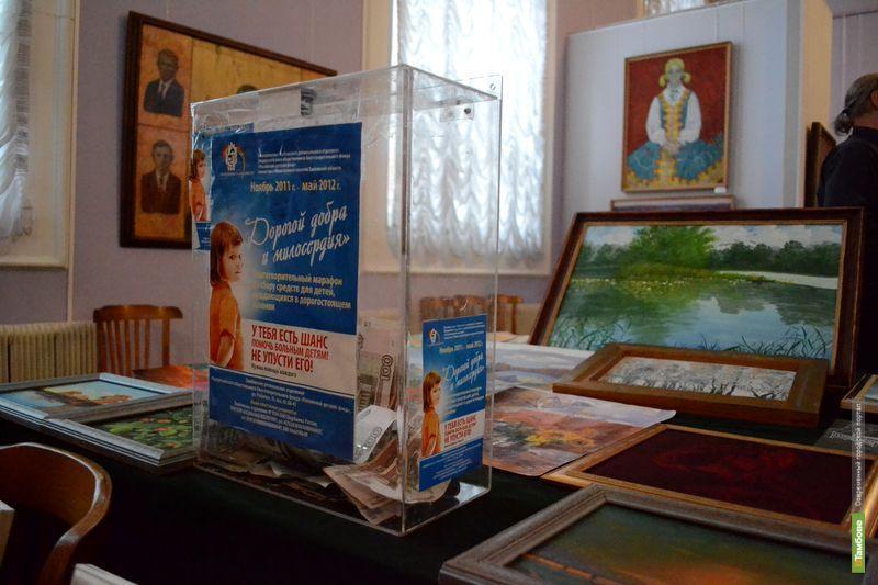 """На Тамбовщине завершился благотворительный марафон """"Дорогой добра и милосердия"""""""