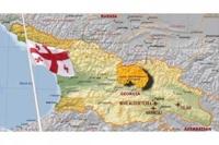В России вспоминают погибших в Южной Осетии