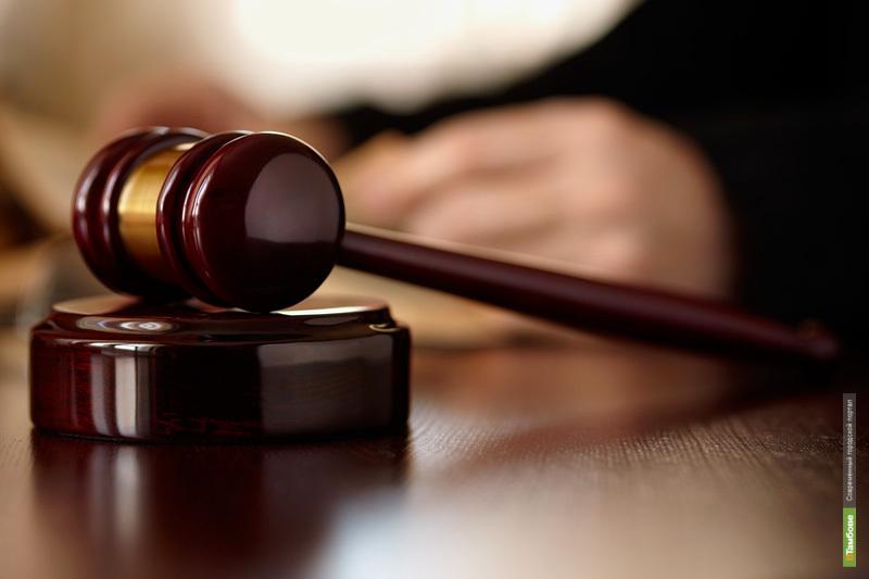 За распространение порно тамбовчанка пойдет под суд