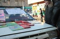 Президент подписал закон о запрете продажи SIM-карт с рук