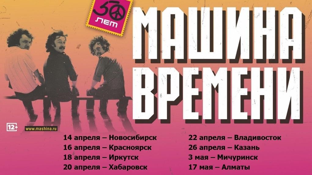 Жители и гости Мичуринска смогут бесплатно посмотреть на выступление легендарной «Машины времени»