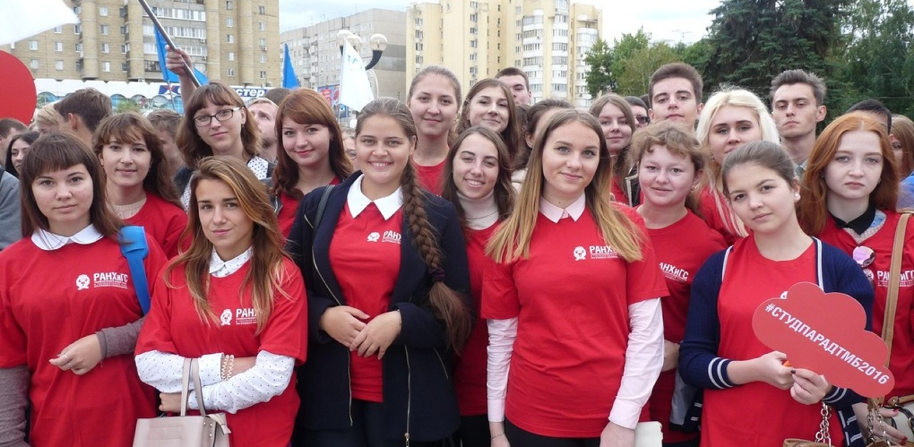 Первокурсники Тамбовского филиала РАНХиГС примут участие в Параде российского студенчества