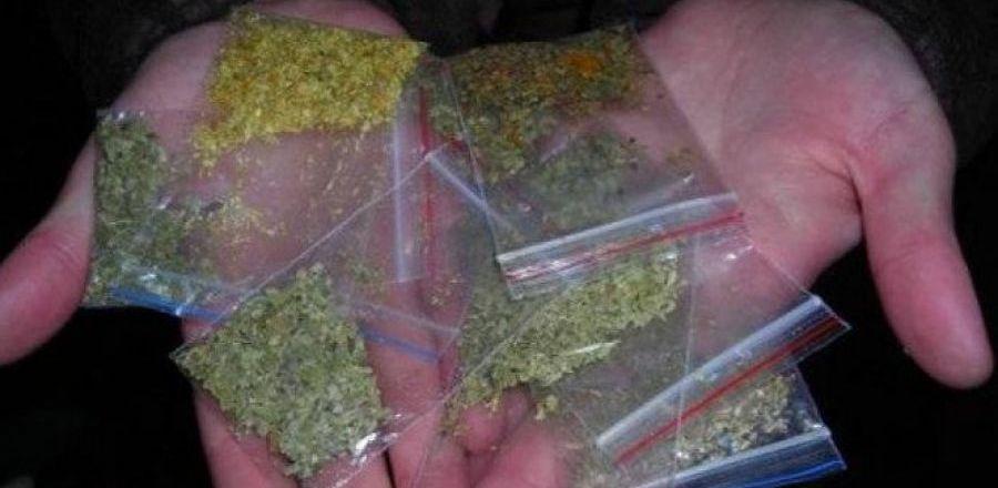 Четырёх жителей области поймали с наркотиками