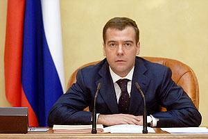 В Мичуринске ждут Президента Дмитрия Медведева