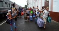 Установлен упрощенный порядок предоставления временного убежища гражданам Украины