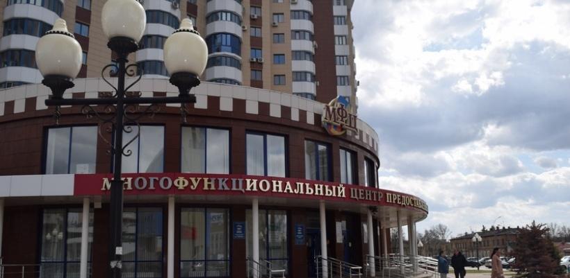 Благодаря сети МФЦ бюджет региона пополнился на 71,5 миллиона рублей