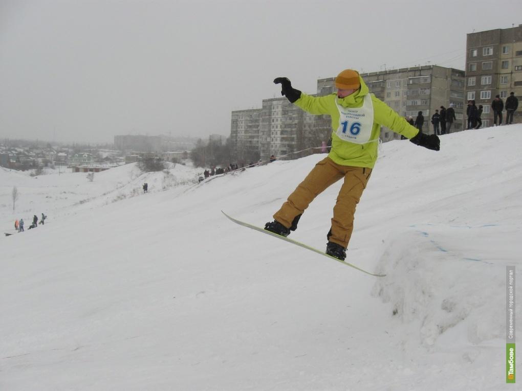 Тамбовские сноубордисты дадут фору липчанам и воронежцам