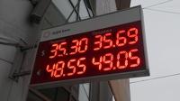 Новые рекорды близко! Курс евро может достигнуть 50 рублей, а доллара — 36,7