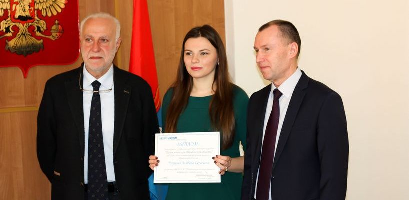 Тамбовскую студентку пригласили на стажировку в ООН