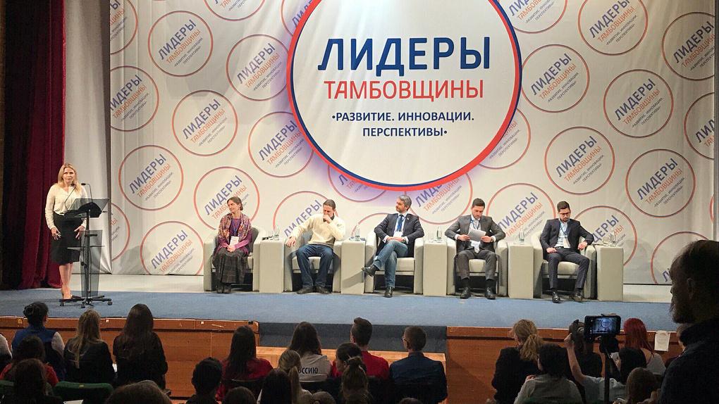 Новые возможности: открыта регистрация на участие в конкурсе «Лидеры Тамбовщины»