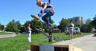 У «Кристалла» пройдёт первенство области по скейтбордингу