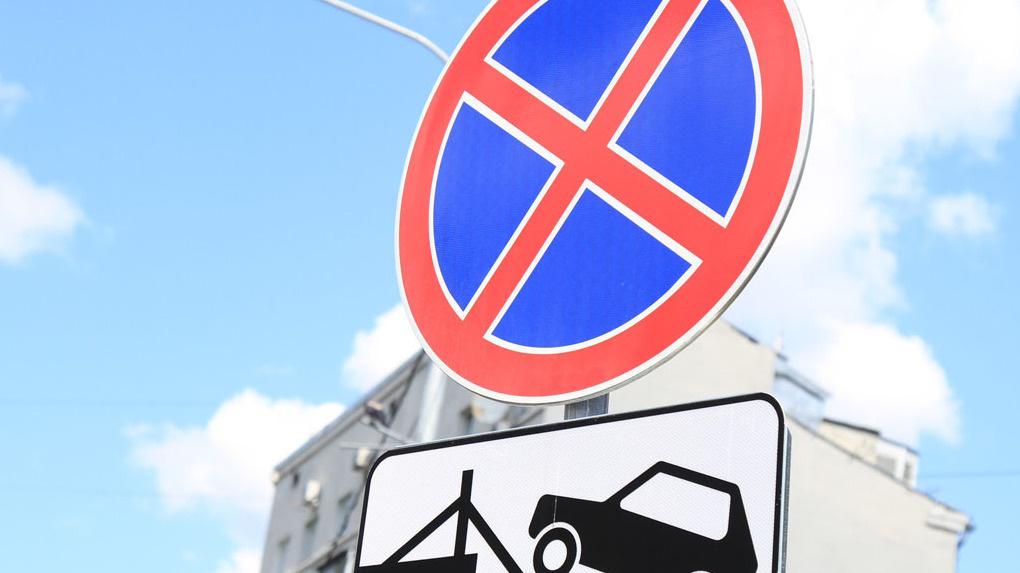 Без остановки и стоянки: на одной из центральных улиц введут временное ограничение