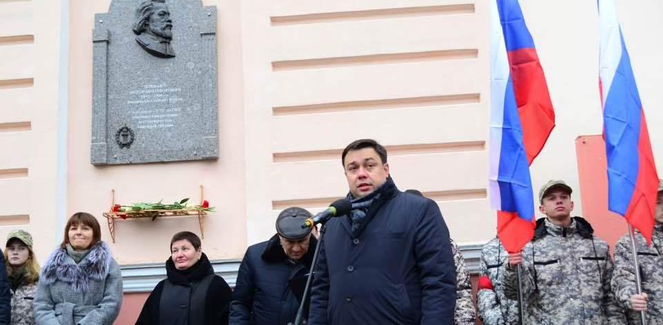 В Тамбове открыли мемориальную доску адвокату Федору Плевако