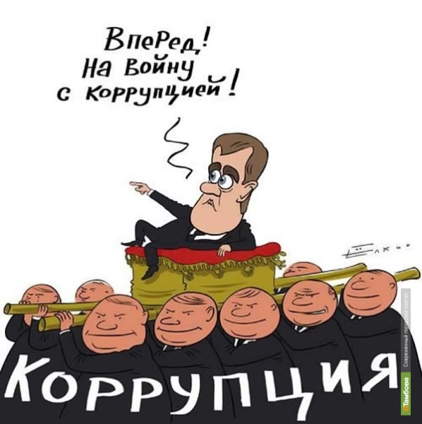 Тамбовчане жалуются губернатору на хаос и коррупцию