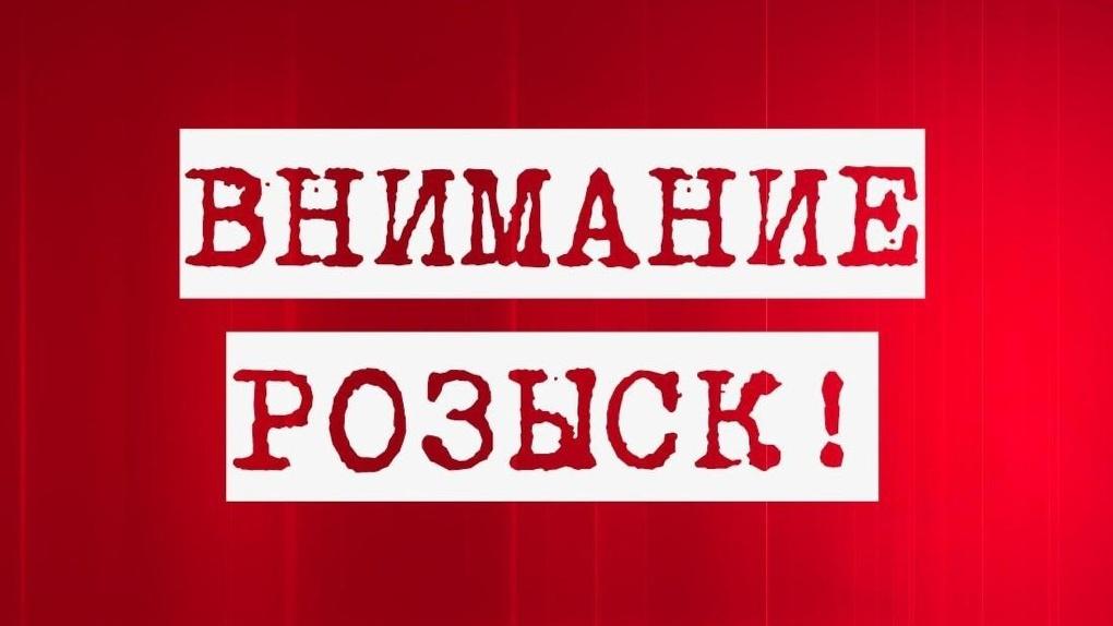 В Тамбовской области без вести пропал пенсионер