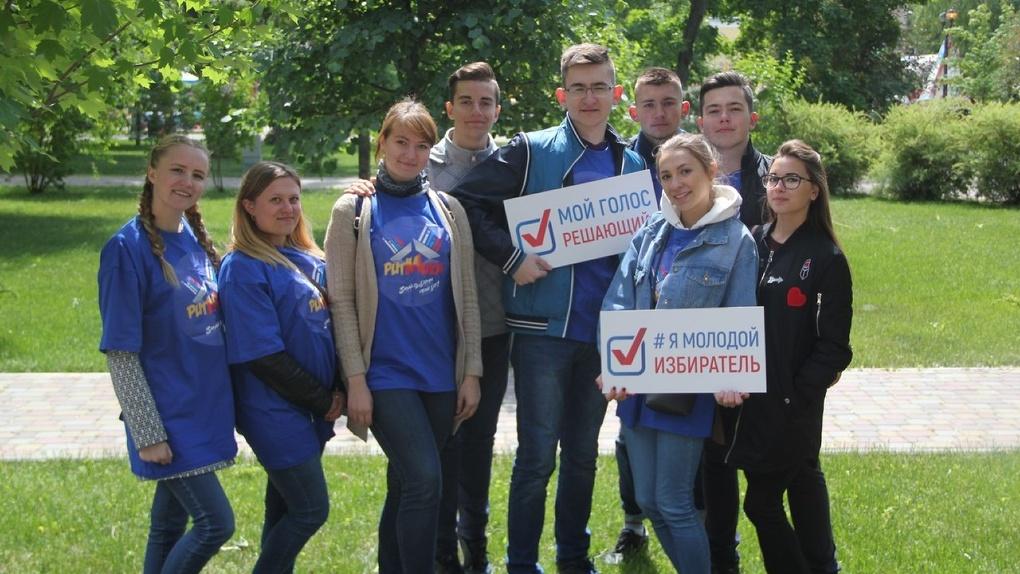 Студенты Тамбовского филиала РАНХиГС провели игру для молодых избирателей