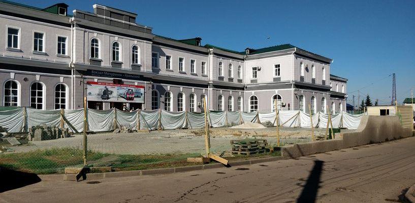 Работы идут: на Привокзальной площади в Мичуринске ремонтируют фонтан