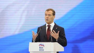 Медведев предложил единороссам перейти на партийные билеты с чипами