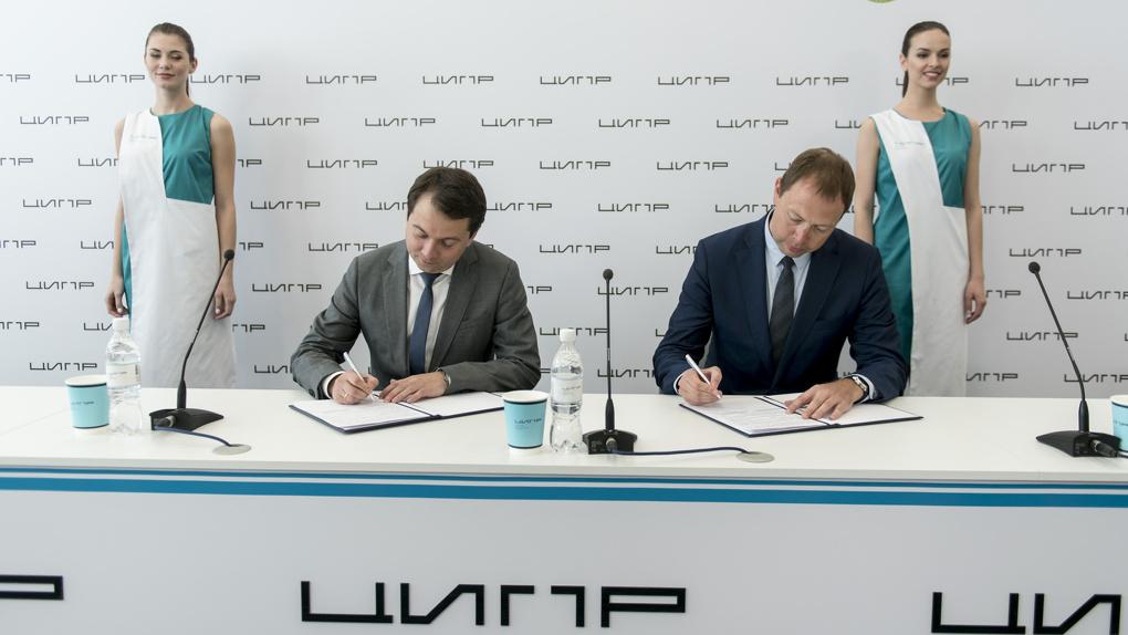Минстрой России и «Ростелеком» подписали соглашение о сотрудничестве по реализации «Умного города»