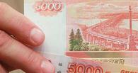 Житель Московской области расплатился в тамбовской оптике фальшивыми деньгами