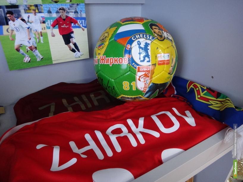 Юрий Жирков прислал в Тамбов мяч с автографом