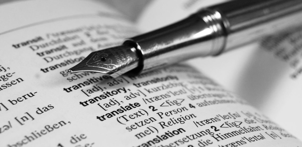 Продолжается прием заявок на Всероссийский конкурс перевода Тамбовского филиала РАНХиГС